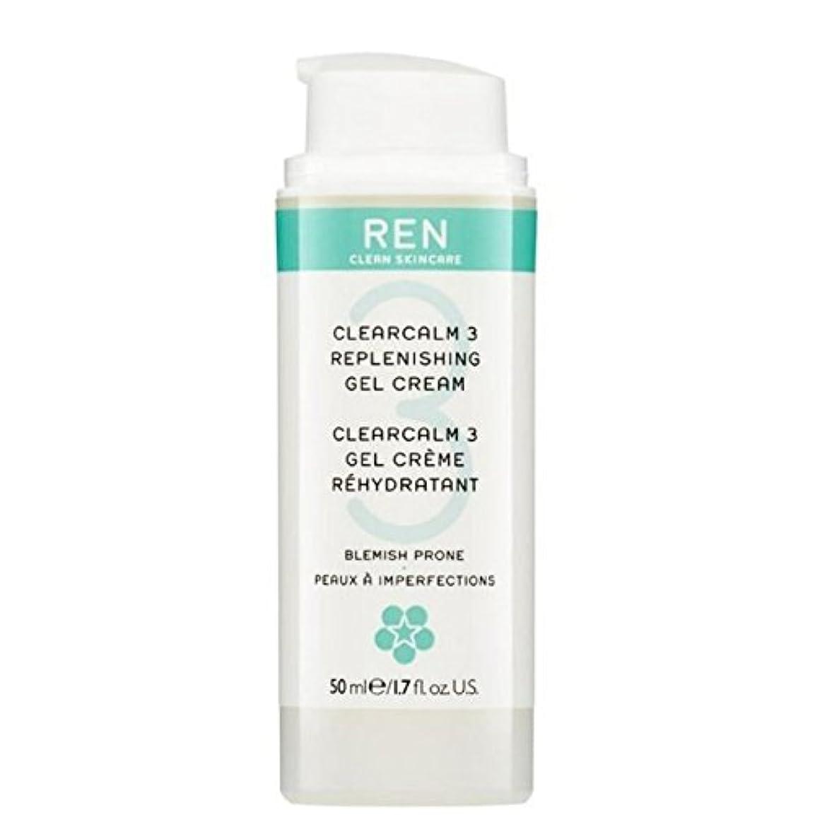 スリッパ選挙思想3補給ゲルクリーム x2 - REN Clearcalm 3 Replenishing Gel Cream (Pack of 2) [並行輸入品]