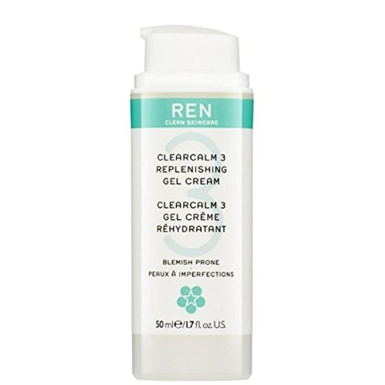 才能入場料バブル3補給ゲルクリーム x2 - REN Clearcalm 3 Replenishing Gel Cream (Pack of 2) [並行輸入品]