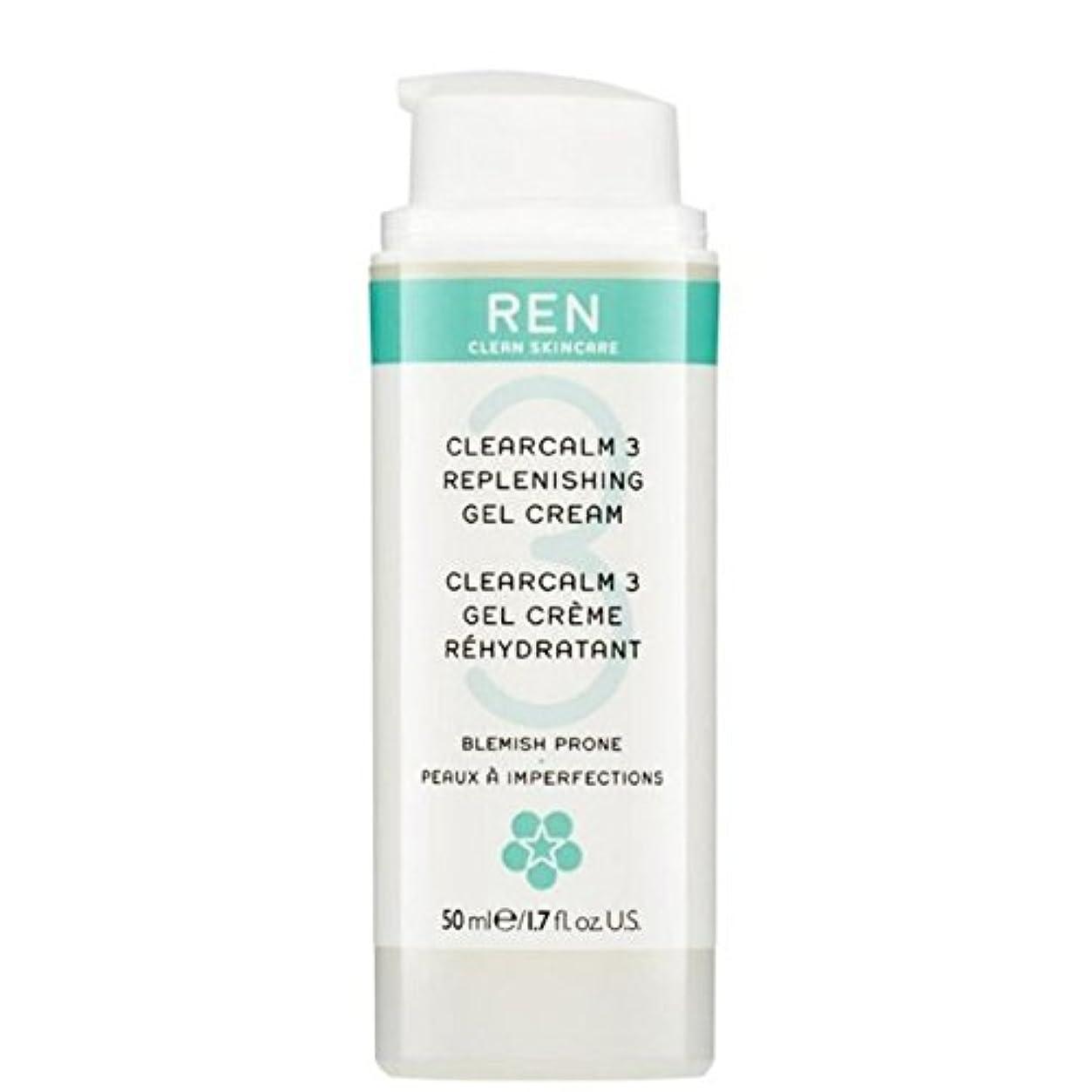 エンドウ桃ドナー3補給ゲルクリーム x2 - REN Clearcalm 3 Replenishing Gel Cream (Pack of 2) [並行輸入品]