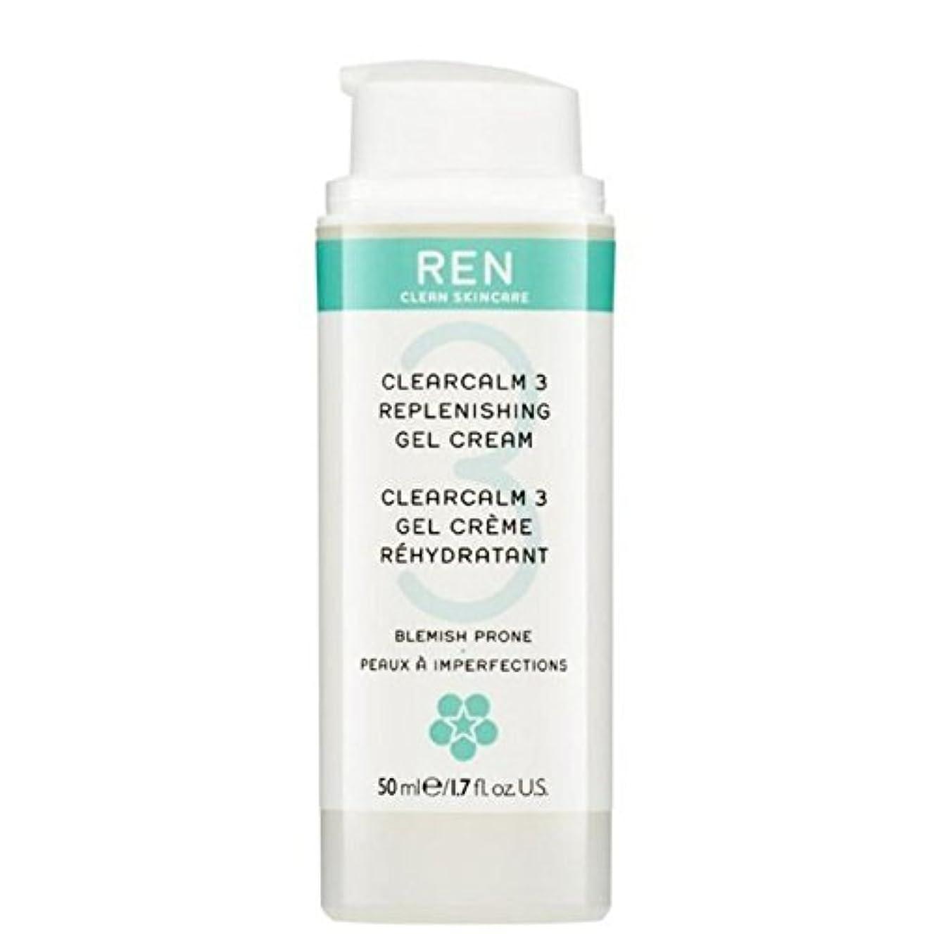 抜粋スラックぼかし3補給ゲルクリーム x4 - REN Clearcalm 3 Replenishing Gel Cream (Pack of 4) [並行輸入品]