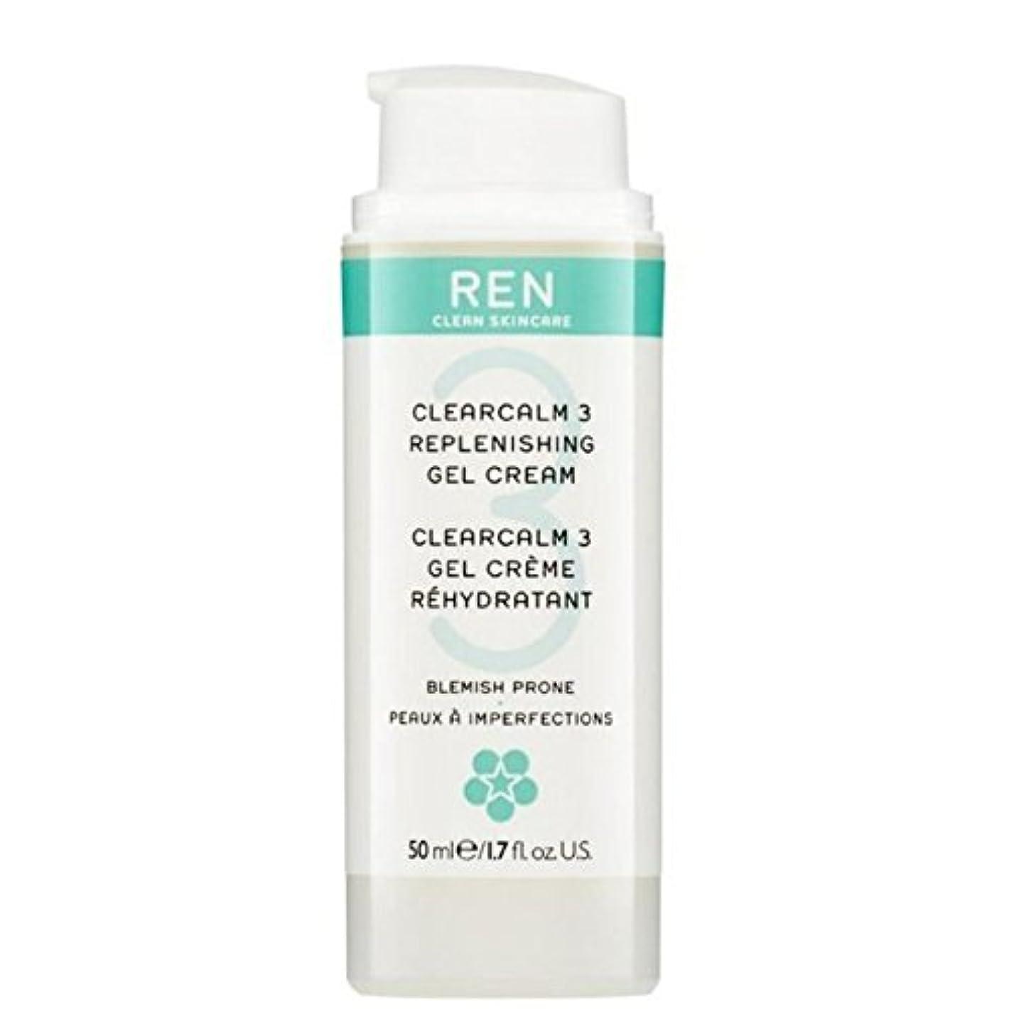 アトミック進化プレゼント3補給ゲルクリーム x4 - REN Clearcalm 3 Replenishing Gel Cream (Pack of 4) [並行輸入品]