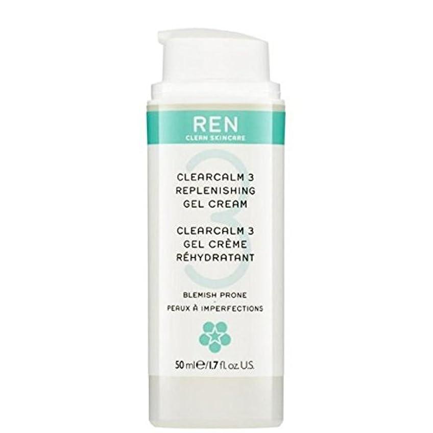 代表頭痛電卓3補給ゲルクリーム x2 - REN Clearcalm 3 Replenishing Gel Cream (Pack of 2) [並行輸入品]