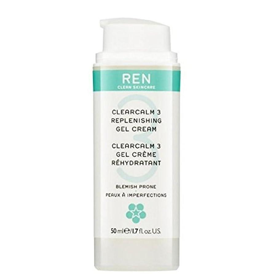 幼児妊娠した主婦3補給ゲルクリーム x4 - REN Clearcalm 3 Replenishing Gel Cream (Pack of 4) [並行輸入品]