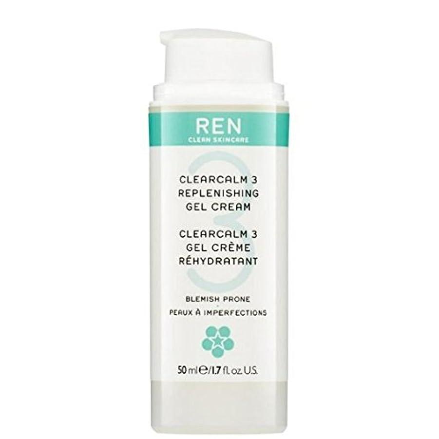 バックアップこんにちは評価可能3補給ゲルクリーム x4 - REN Clearcalm 3 Replenishing Gel Cream (Pack of 4) [並行輸入品]