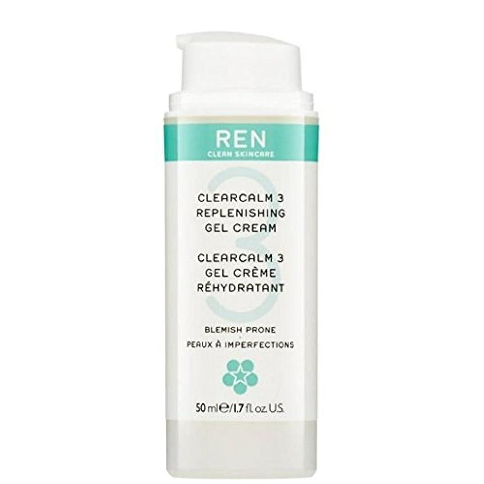 水没好意仮定、想定。推測REN Clearcalm 3 Replenishing Gel Cream (Pack of 6) - 3補給ゲルクリーム x6 [並行輸入品]