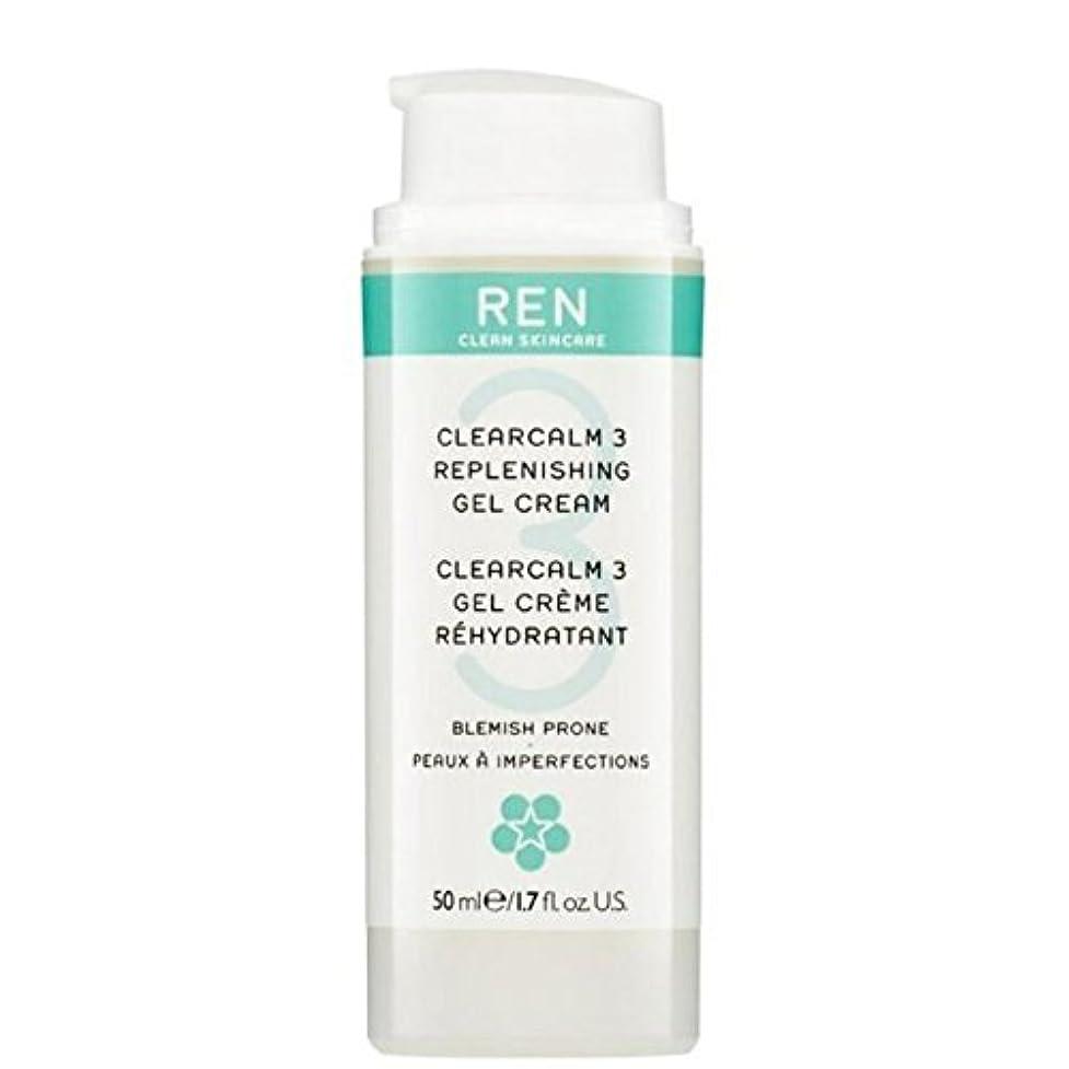 十一ミニチュア呪われた3補給ゲルクリーム x2 - REN Clearcalm 3 Replenishing Gel Cream (Pack of 2) [並行輸入品]