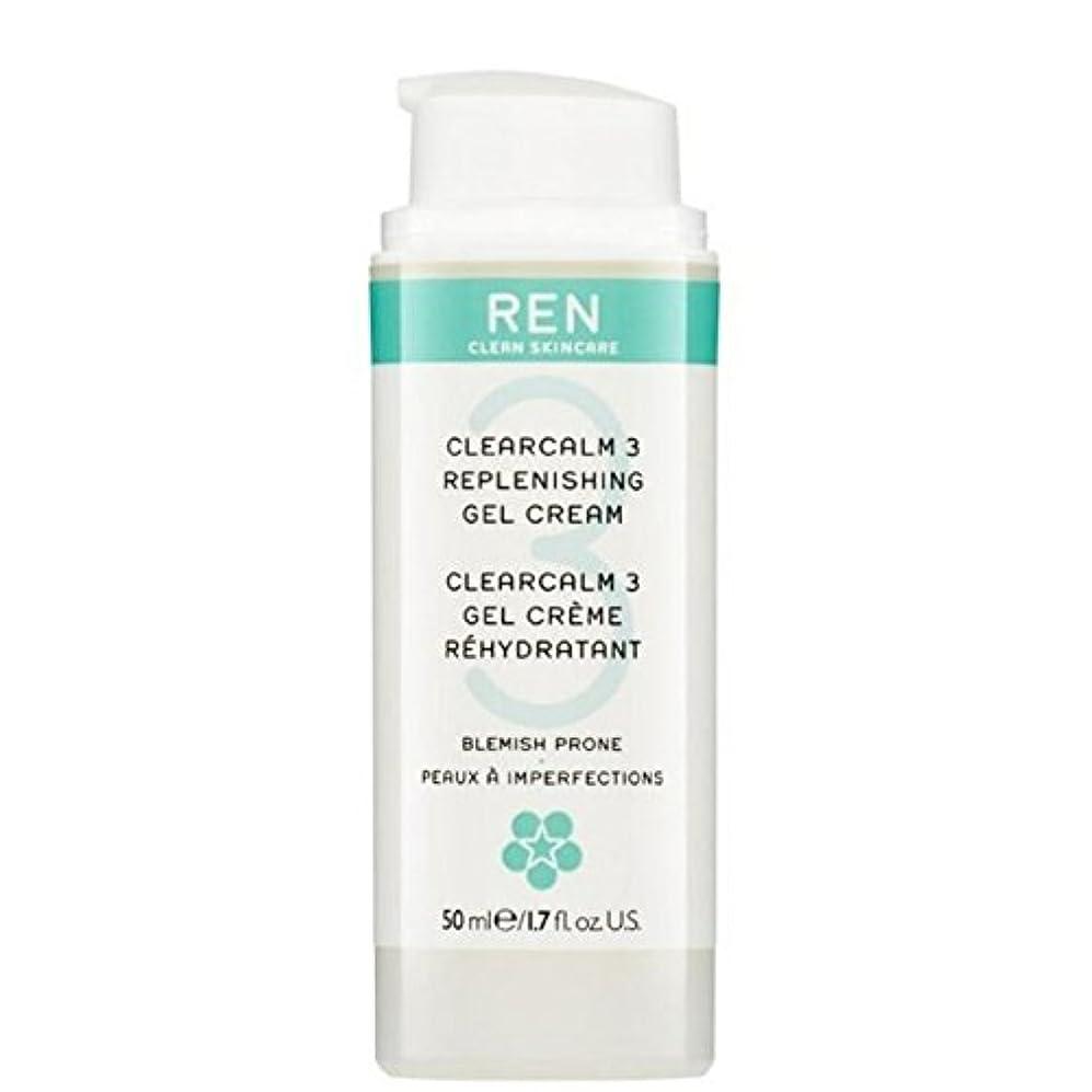 コンソールモールス信号一掃する3補給ゲルクリーム x4 - REN Clearcalm 3 Replenishing Gel Cream (Pack of 4) [並行輸入品]