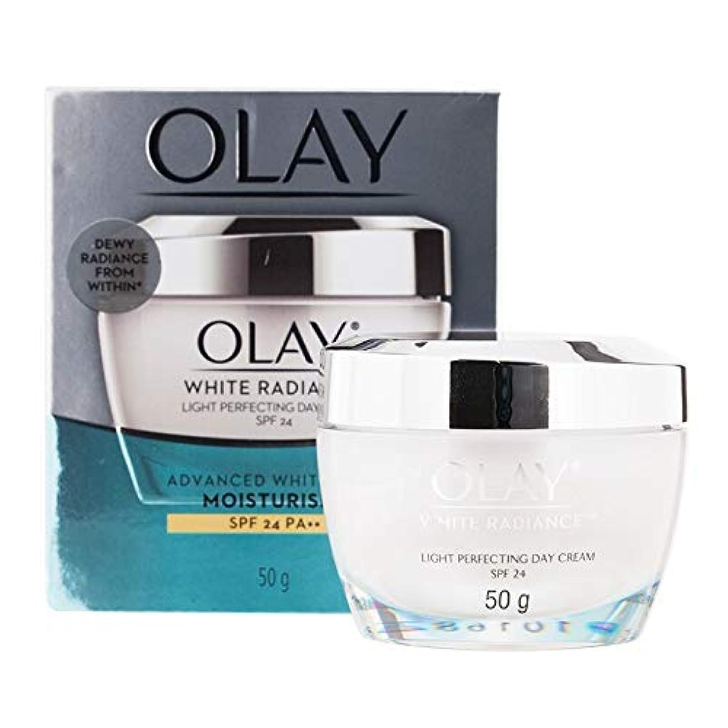 彼らハイブリッド紳士気取りの、きざなKHAOJAO BEAUTY:Olay White Radiance Brightening SPF24 Day Cream 50g