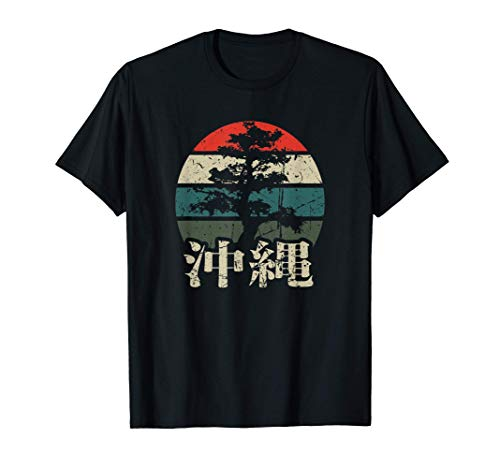 Okinawa Kanji Characters Bonsai Tree Japan Fan Retro Sunset T-Shirt