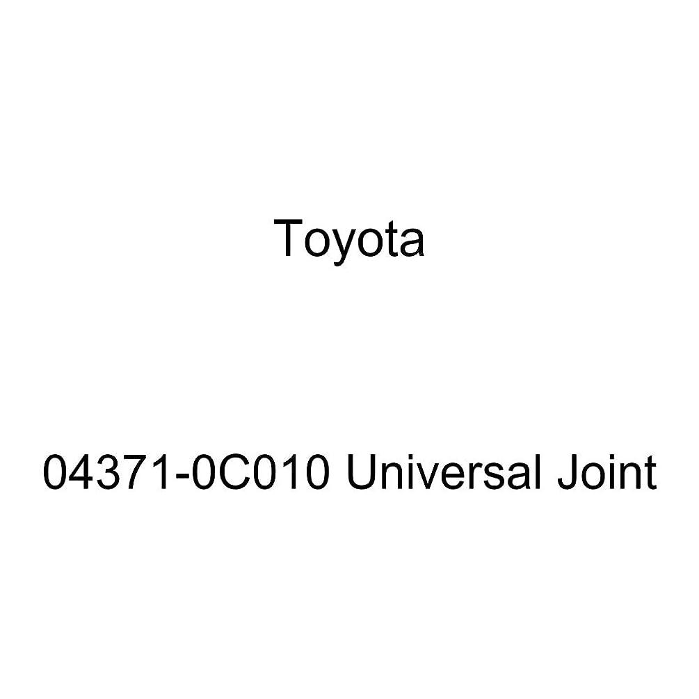 Toyota 04371-0C010 Universal Joint
