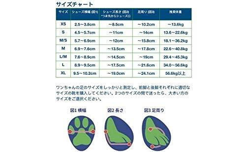 Healers(ヒーラーズ)アーバンウォーカーUrbanWalkers犬用靴シューズ(2個セット)(XS,ブルー)