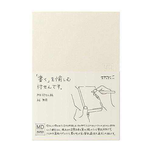 ミドリ 付箋 MD付せん紙 A6無罫 19032006