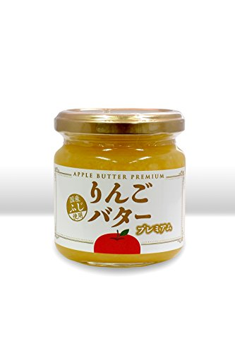 信州ワタナベプレミアムりんごバター190g