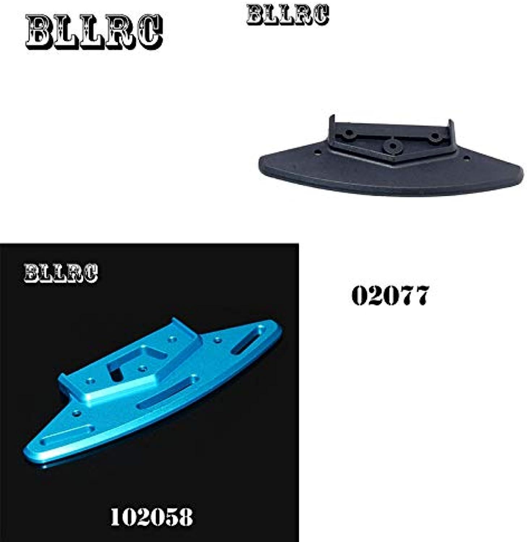 RC car 1 10 HSP 02077 Spare Parts 02077 Front Bumper Foam Holder For RC 1 10 HSP Cars 94123 94102 94101 94102 94122   golden