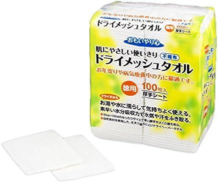 三昭紙業 おもいやり心 ドライメッシュタオルN-100 袋 N-100