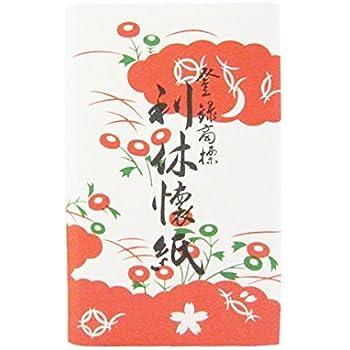 茶道具・懐紙 【利休懐紙(女性用)】  無地 1帖(30枚入)