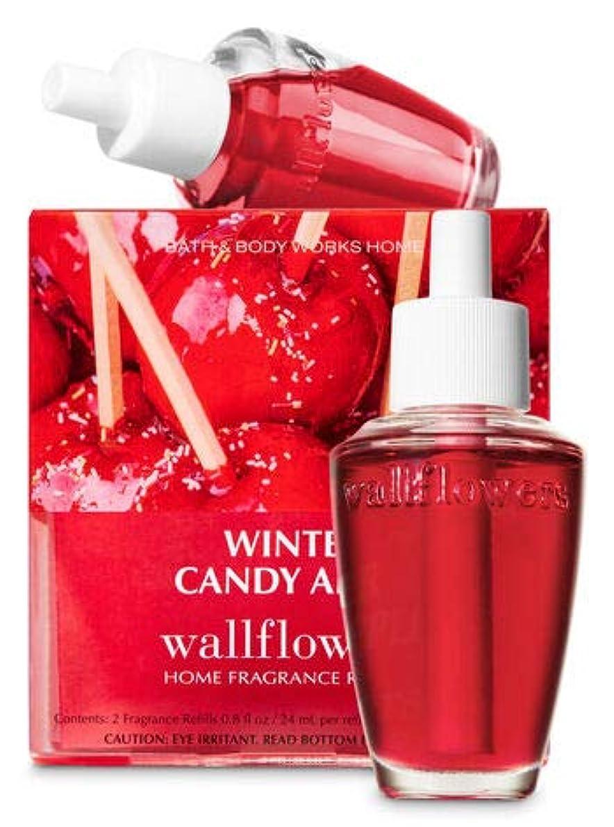 欠かせない速度普及Bath & Body Works(バス&ボディワークス)ウインターキャンディアップル ホームフレグランス レフィル2本セット(本体は別売りです)Wallflowers 2 Pack Refill (並行輸入品)