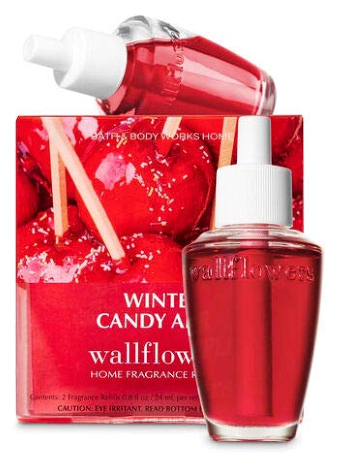 信条ビート潮Bath & Body Works(バス&ボディワークス)ウインターキャンディアップル ホームフレグランス レフィル2本セット(本体は別売りです)Wallflowers 2 Pack Refill (並行輸入品)
