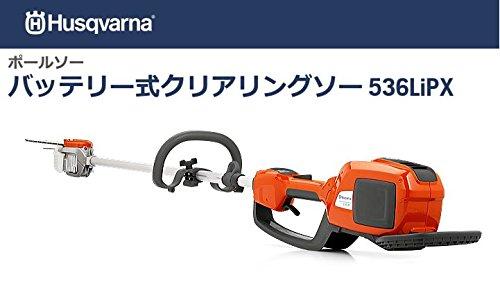 motosierra Husqvarna eléctrica 536LIPX 20m/s