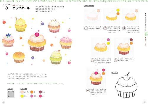 甘くてやわらかい感じを出したい「カップケーキ」のイラストも、一つ一つの手順を追って解説。  基本の、ふんわりした生地・クリームの描き方を押さえたら、ぜひ、あなた好みの味わいアレンジをしてみてくださいね*