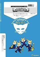 サキソフォックスシリーズ 楽譜『バラライカですっコロブチカ』サキソフォン四重奏(SATB) / スーパーキッズレコード