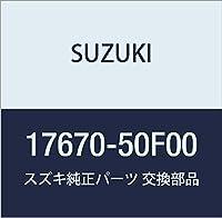 SUZUKI (スズキ) 純正部品 サーモスタット ウォータ 82?C キャリィ/エブリィ 品番17670-50F00