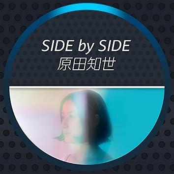 Side by Side - 原田知世