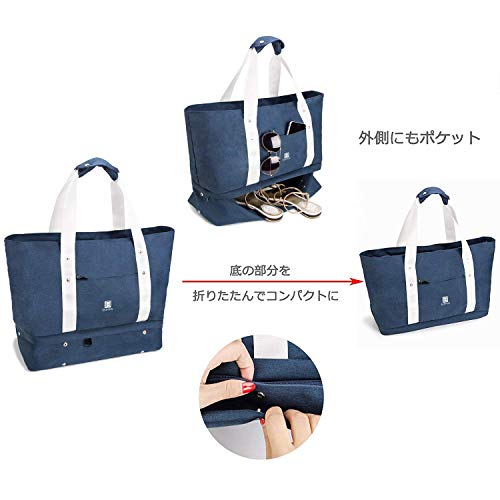 Luuhann 防水多機能旅行バッグ 靴収納 特大サイズトートバッグ 軽量スポーツバッグ 機内 持ち込みマザーズバッグ Luuhann ネイビー