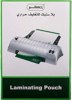 Roco Thermal Laminating Films, A3, 125 mic, Clear