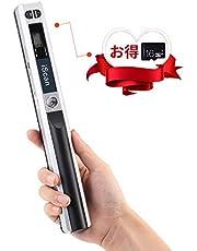 ハンディスキャナー MUNBYN ハンド ポータブル モバイルスキャナーJPG PDF OCR機能 手持ち 携帯式 USB A4 本 書籍 写真 名刺 データ化 ドキュメントスキャナ 16G 最大900dpi 自動保存 ギフト 日本語取扱説明書 指導ビデオ付き