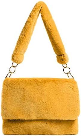 Women Soft Faux Fur Shoulder Bag Fuzzy Leopard Print Handbags Plush Tote Bags Clutch Purse Yellow product image