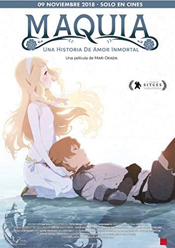 Maquia [DVD]