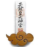 モダン神棚 雲 神棚 壁掛け神棚セット 神具セットシンプル神棚 おしゃれ Negai(ねがい) KUMO-MNM (1社用【B】, みのり(黄金色))