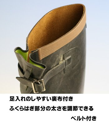第一ゴム『田植長ウラ付長靴』