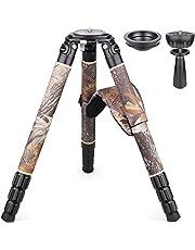 INNOREL RT90CM Kolfiberstativ professionell kraftig kamerastativ max rör 40 mm maxbelastning 14 lbs/40 kg arbetshöjd 10-200 cm med 75 mm skåladapter ultrastabil fågelskådning