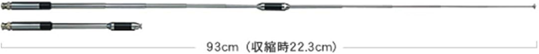 第一電波工業 ダイヤモンド  144/430MHz帯高利得2バンドハンディーロッドアンテナ レピーター対応 300MHz帯受信対応 RH770