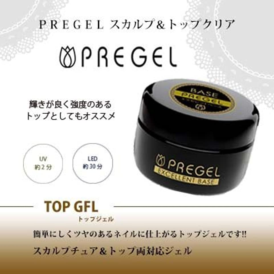 広がりブランド無知プリジェル スカルプ&トップクリア 15g