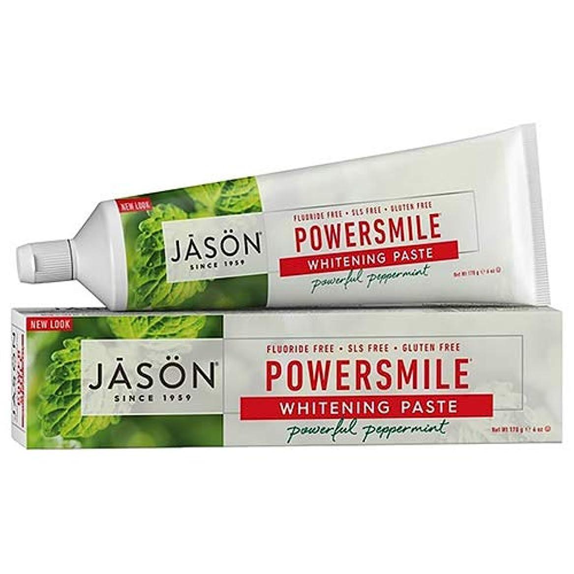 パイクランプ不公平Jason Natural, PowerSmile, Antiplaque & Whitening Paste, Powerful Peppermint, 6 oz (170 g)
