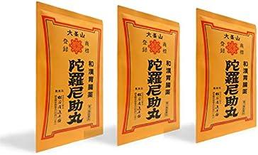 【第3類医薬品】陀羅尼助丸 徳用袋 2700丸 ×3