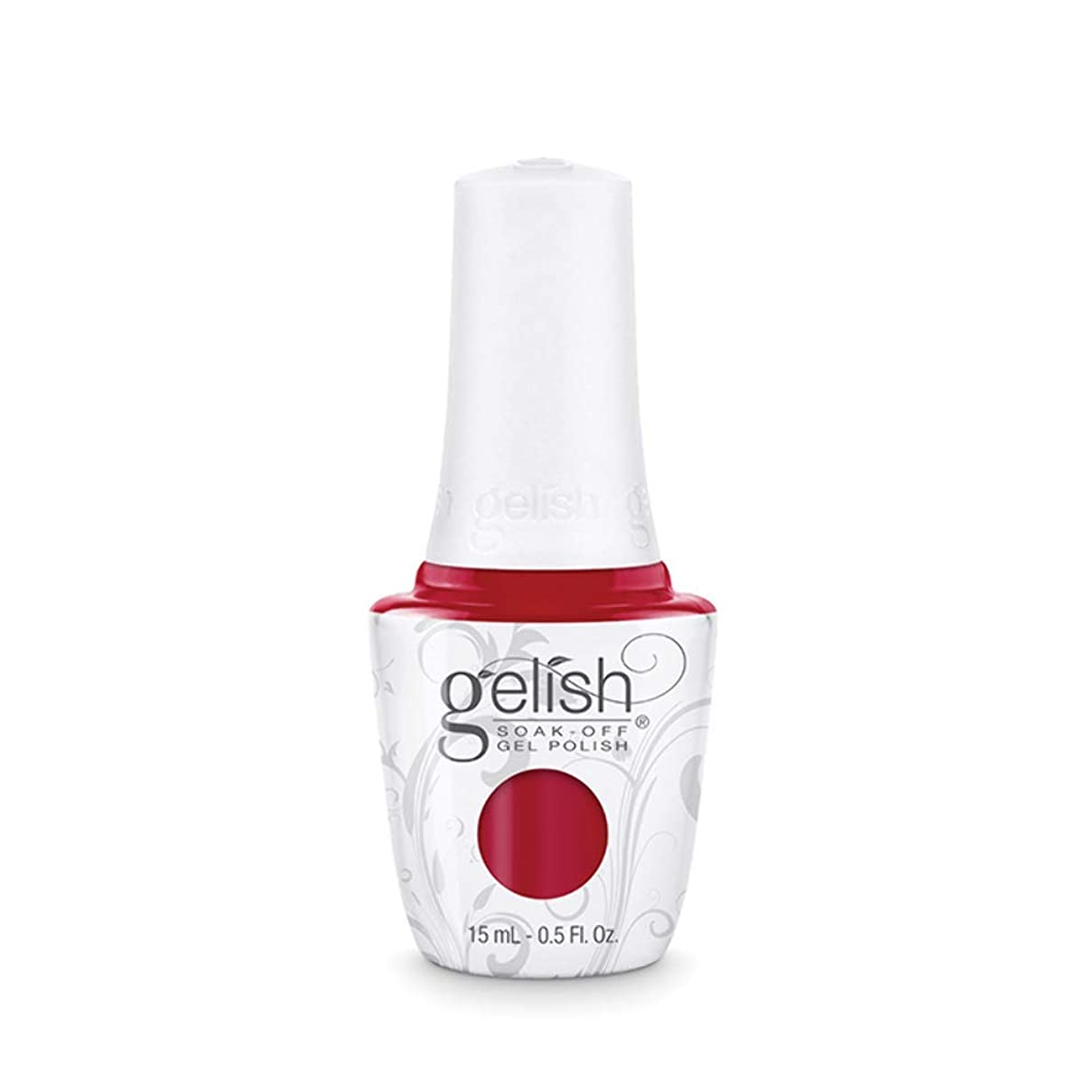 ブロッサム自信がある請求可能Harmony Gelish Gel Polish - Need A Tan - 0.5oz / 15ml