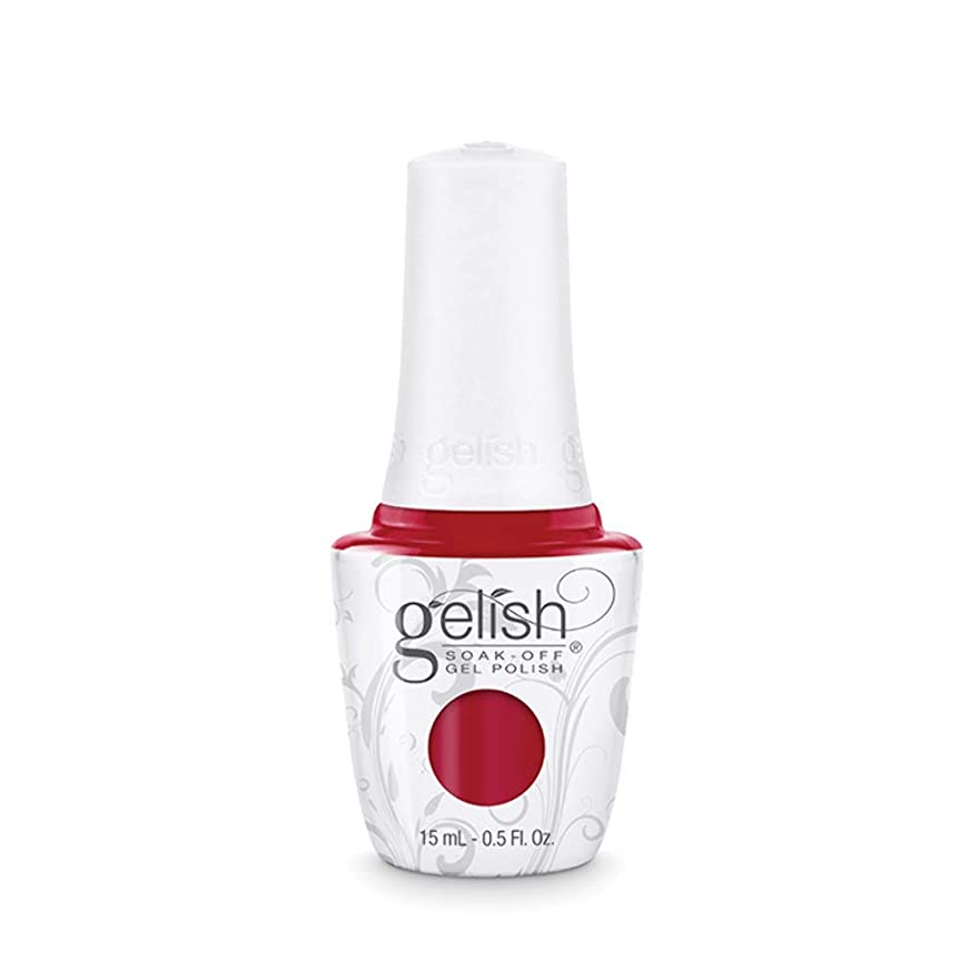 スピリチュアル協同美人Harmony Gelish Gel Polish - Need A Tan - 0.5oz / 15ml