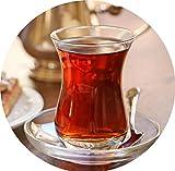 Topkapi - Set da tè turco, 18 pezzi, Jasmin-Sultan con effetto visivo, 6 bicchieri da tè, 6 sottobicchieri, 6 cucchiaini, set completo per 6 persone
