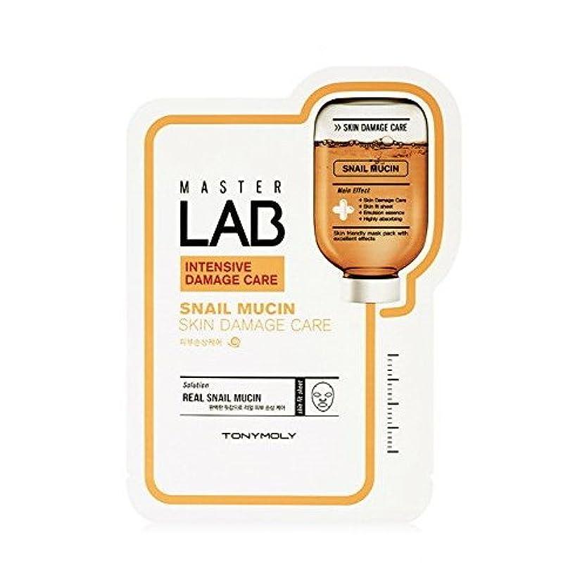 ペック親天才(3 Pack) TONYMOLY Master Lab Mask - Snail Mucin (Skin Damage Care) (並行輸入品)