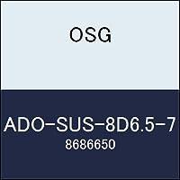 OSG 超硬ドリル ADO-SUS-8D6.5-7 商品番号 8686650