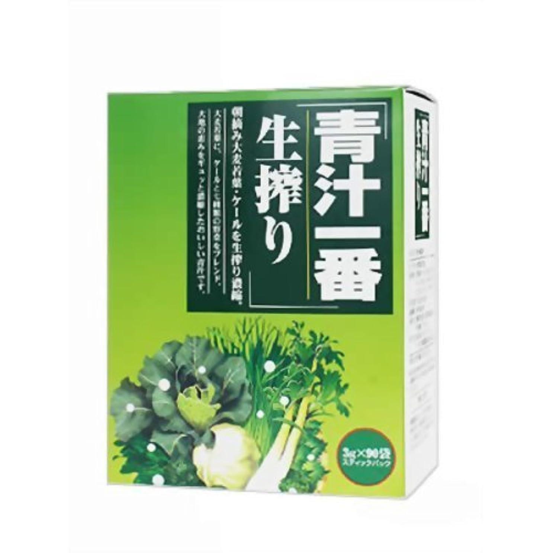 追加年金ヒューマニスティックコーワリミテッド 青汁一番生搾り 3gx90袋