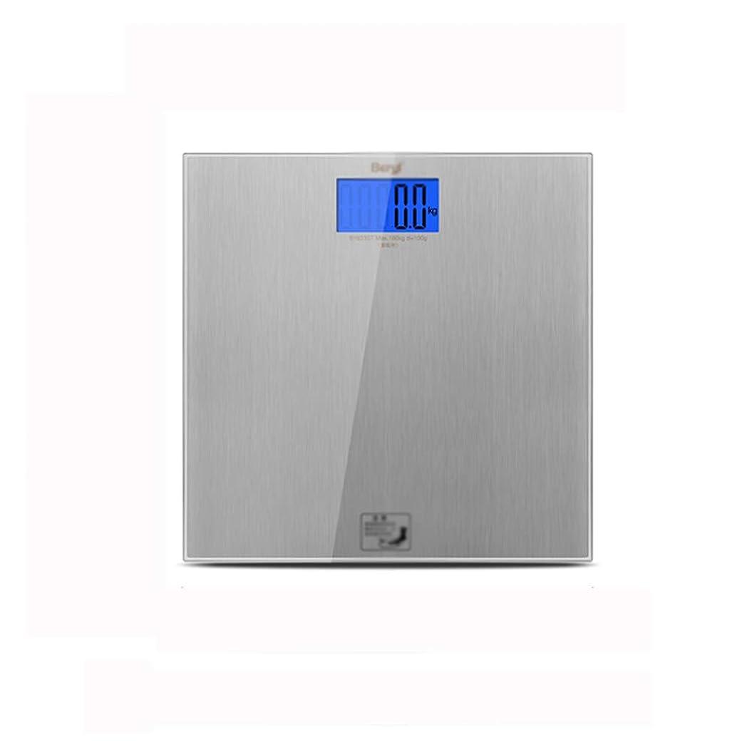 リスト声を出してスペイン語高精度のデジタル体重の体重計、ステップ?オン技術の重量を量るスケール、6kg-180kg