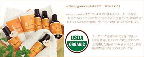 erbaorganicsエルバオーガニックスアウトドアバズスプレー