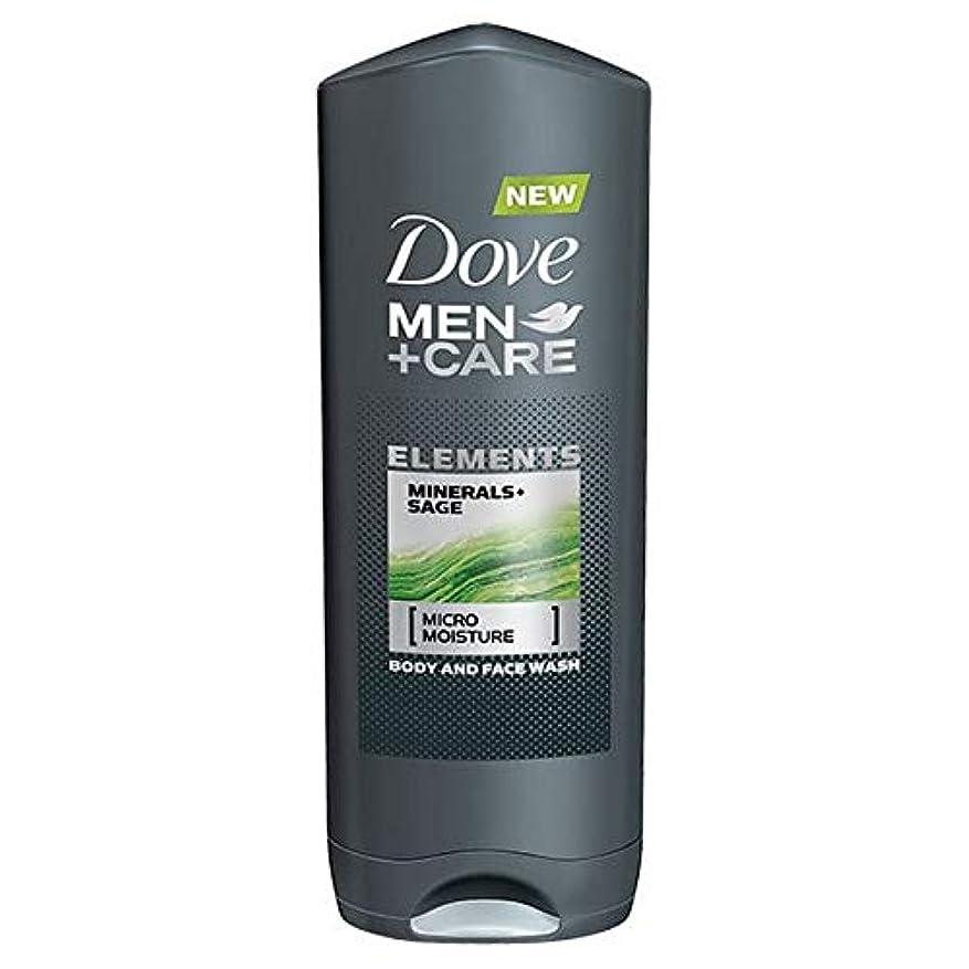 空港名声不完全な[Dove ] 鳩の男性+ケアシャワーミネラルやセージ400ミリリットル - Dove Men + Care Shower Minerals and Sage 400ml [並行輸入品]