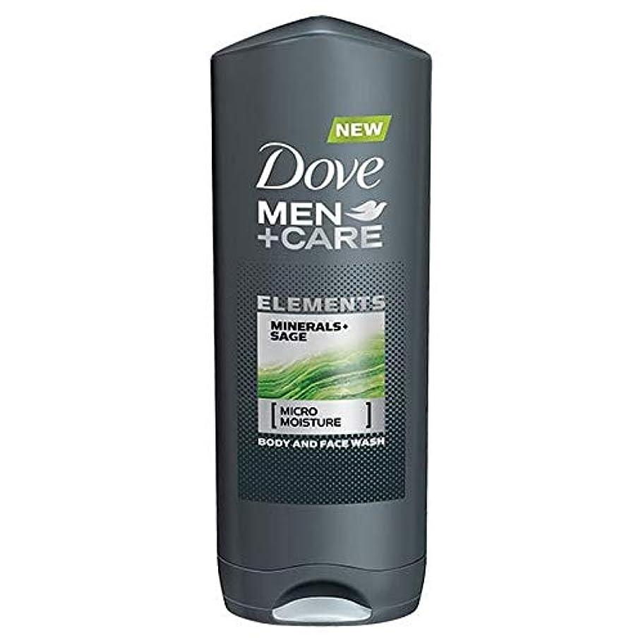 針保有者疲労[Dove ] 鳩の男性+ケアシャワーミネラルやセージ400ミリリットル - Dove Men + Care Shower Minerals and Sage 400ml [並行輸入品]