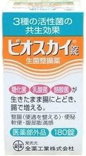 【全薬工業】ビオスカイ錠 180錠 [指定医薬部外品]